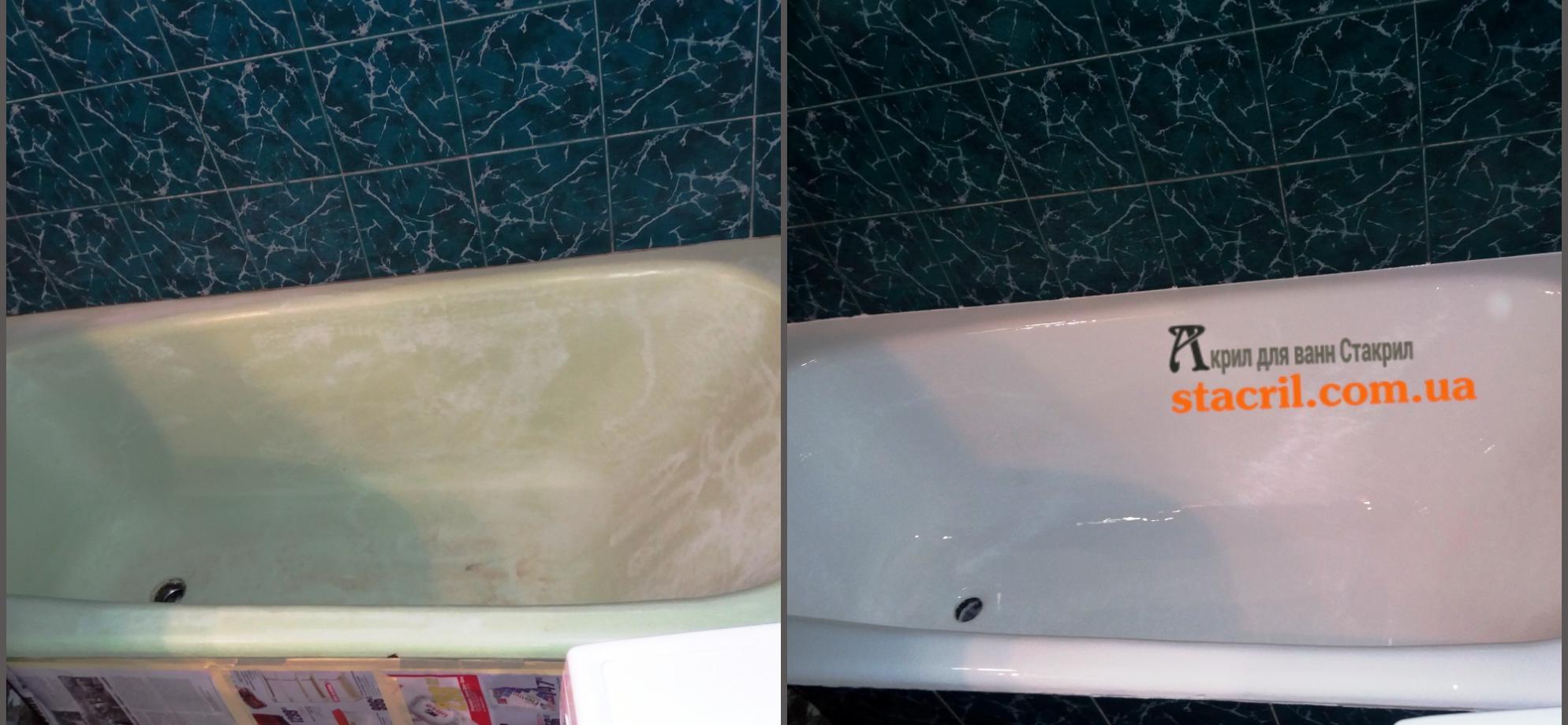 Как своими руками восстановить ванну 98