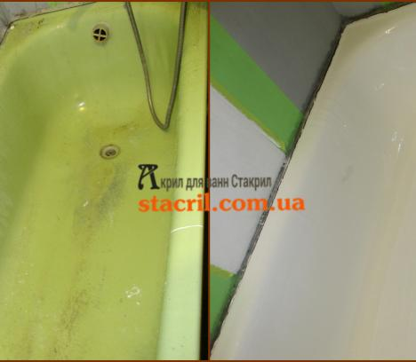 Реставрация ванн акрилом в Киеве