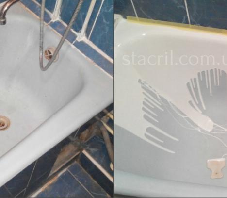 Восстановление чугунной ванны стакрилом